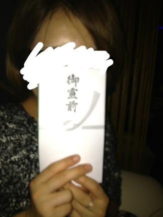 fc2blog_201210282154125da.jpg