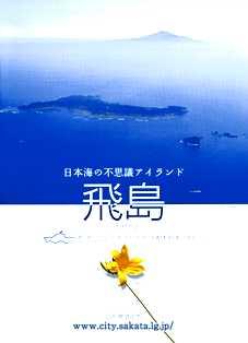 img066 - コピー