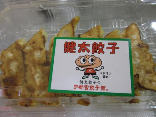 宇都宮餃子!