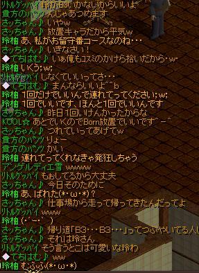 2013062220574796f.jpg