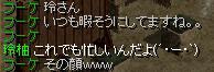 20130630192719bfa.jpg