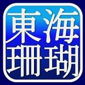 Baidu IME_2012-4-26_16-49-25