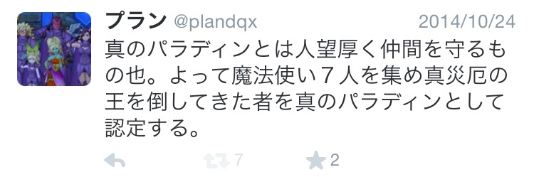 fc2blog_2014111121270046d.jpg