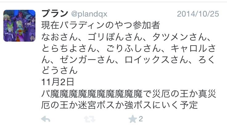 fc2blog_2014111121321613e.jpg