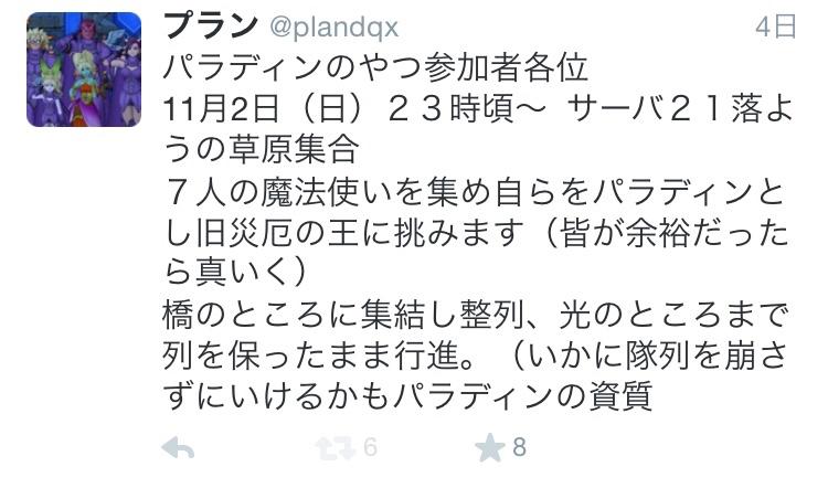 fc2blog_201411112244031ab.jpg