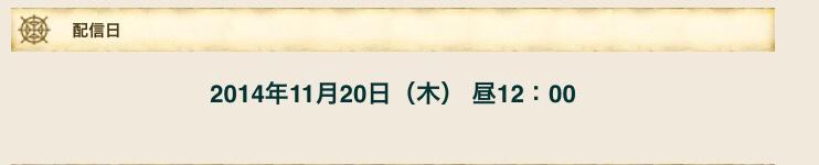 fc2blog_20141122185654676.jpg