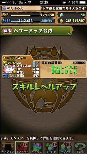 20141005171907ca1.jpg