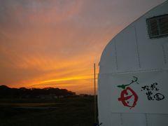 [写真]ポレポレ農園から眺める夕焼け空