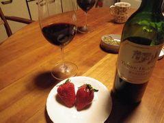 [写真]ワインとイチゴ