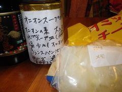 [写真]母が持ってきてくれたオニオンスープの素とそのレシピ