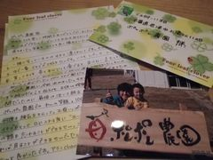 [写真]お客様から届いたお手紙と写真