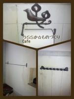 2014-09-27-09-14-03_deco.jpg