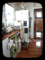 2014-10-07-14-39-48_deco.jpg