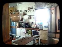 2014-10-07-14-41-19_deco.jpg