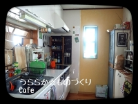 2014-10-07-14-43-24_deco.jpg