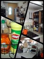 2014-10-07-14-47-01_deco.jpg