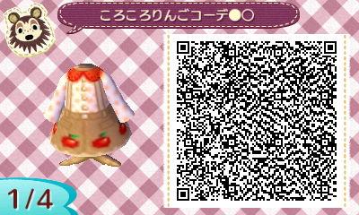 HNI_0037_JPG_20130221103647.jpg