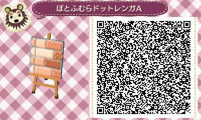HNI_0043_JPG.jpg