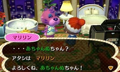 fc2blog_20121128081434923.jpg