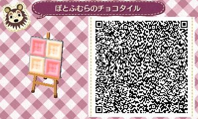 fc2blog_20121223085131e2d.jpg