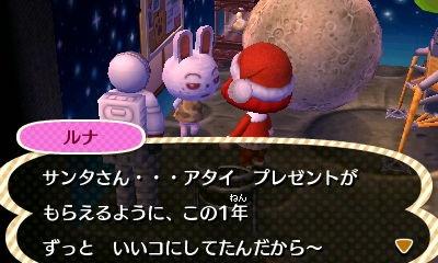 fc2blog_20121225143321baa.jpg