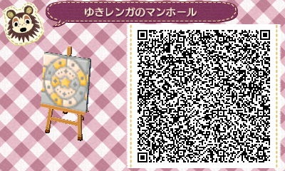 fc2blog_20130101133128a5a.jpg