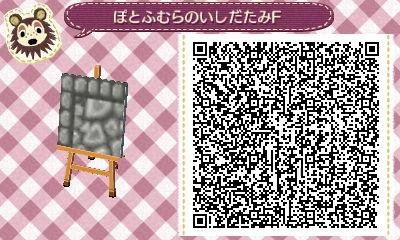 fc2blog_201301021337337e1.jpg