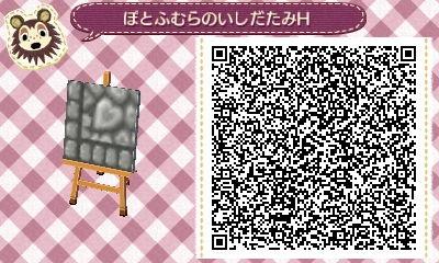 fc2blog_20130102133748bed.jpg