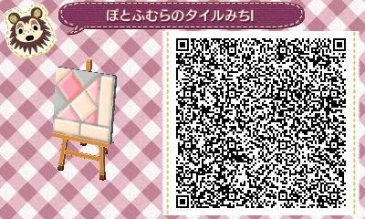 fc2blog_20130107161959f26.jpg