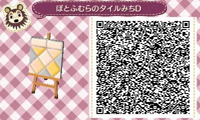 fc2blog_20130107162103a4b.jpg