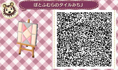 fc2blog_20130107162614f4f.jpg