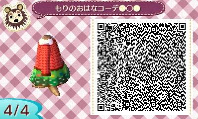 fc2blog_20130118080810165.jpg