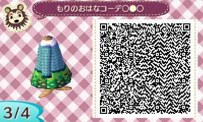 fc2blog_20130118080823e6d.jpg
