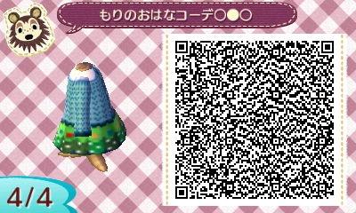 fc2blog_2013011808083060e.jpg