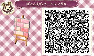 fc2blog_20130227075546e09.jpg