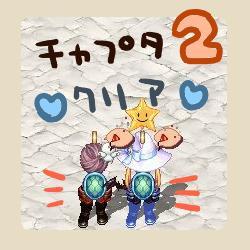TWCI_2012_11_24_22_1_54.jpg