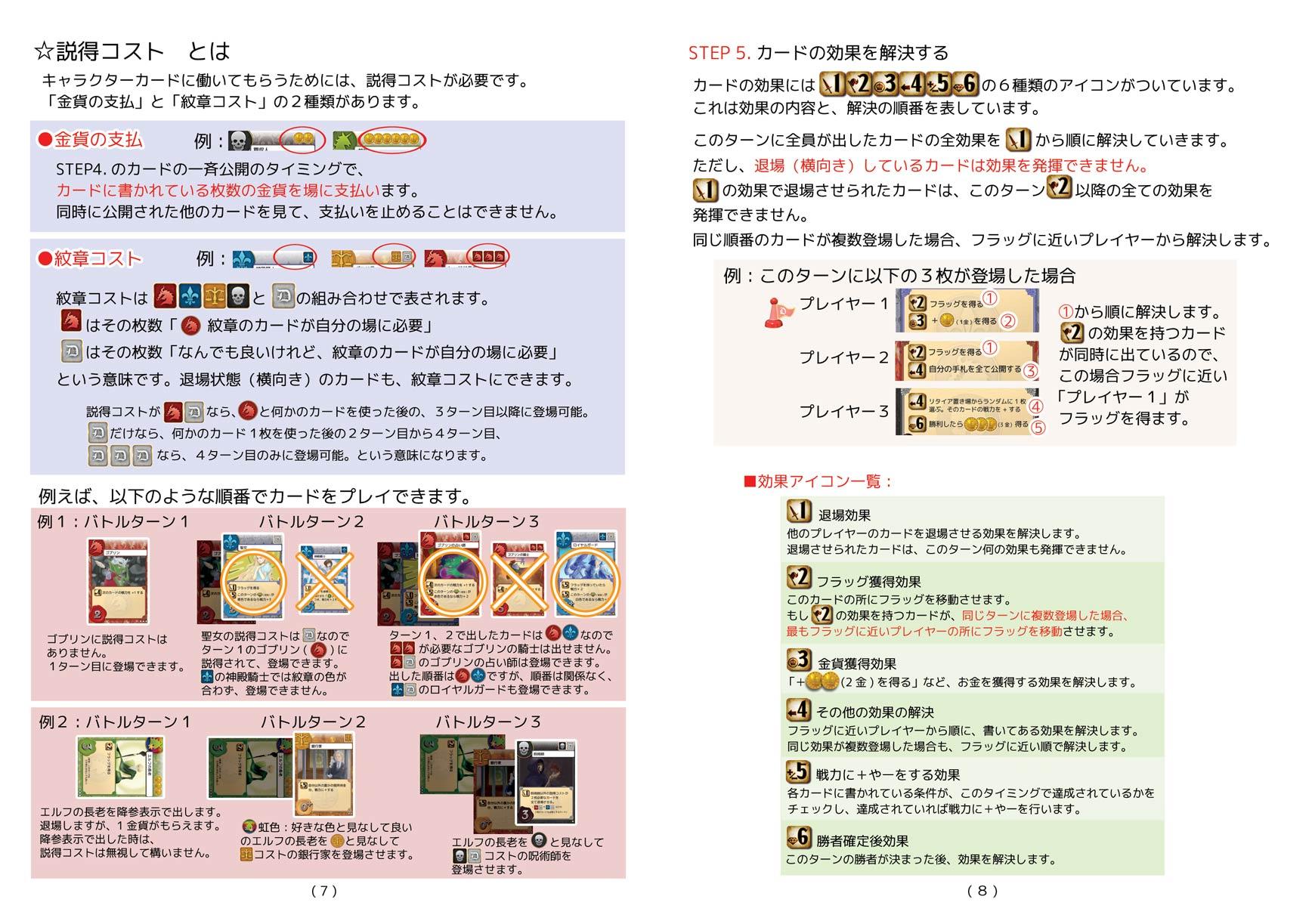 20121025235119255.jpg