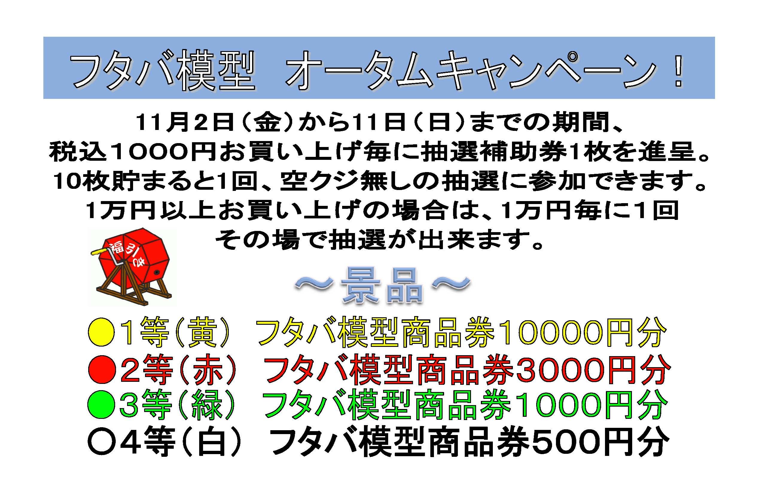 20121031210921199.jpg