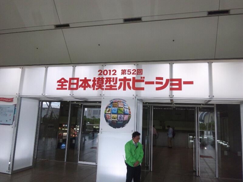 fc2blog_20121011132456a81.jpg