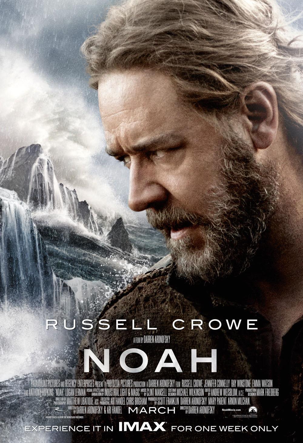 ノア 約束の舟 - 土と雪と: