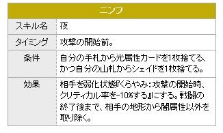 nin_m.jpg