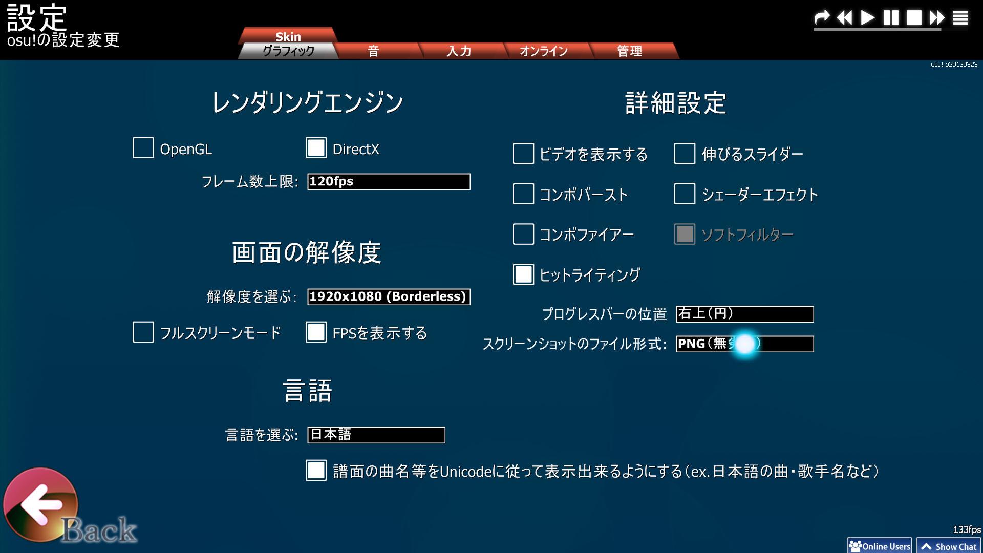 20130324161636534.jpg