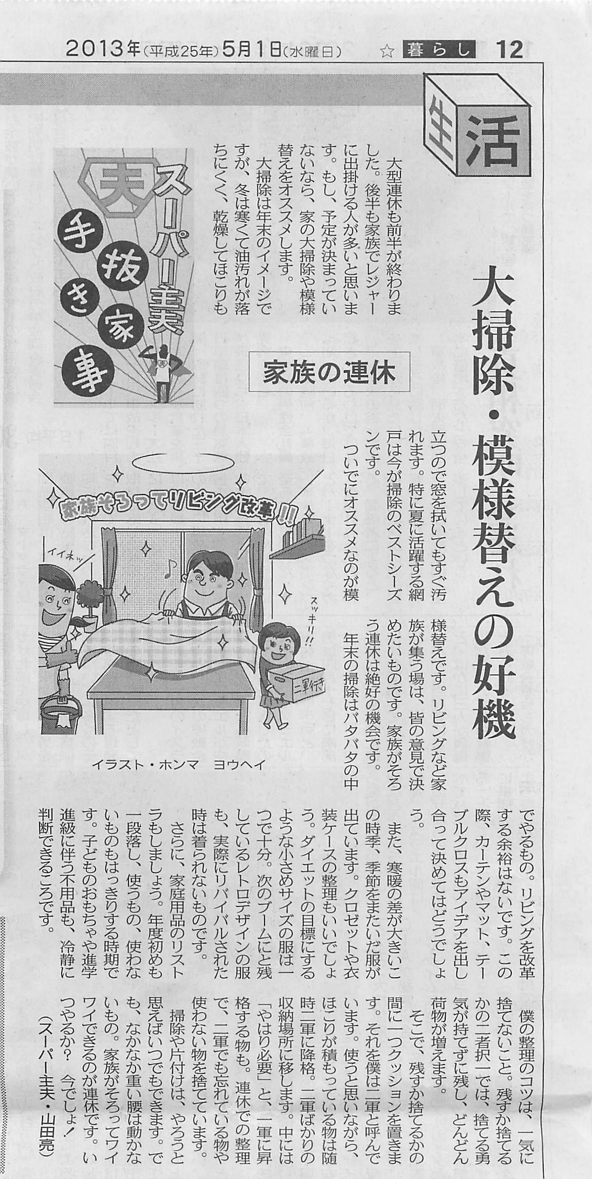 tokyo_vol21.jpg