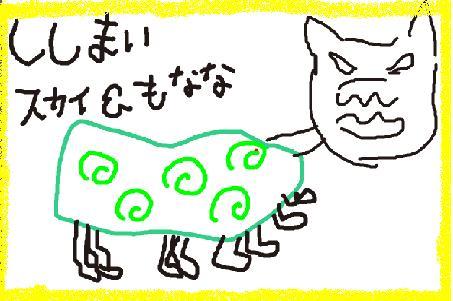 20121011175031eb7.jpg