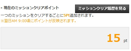 20121013005007ded.jpg