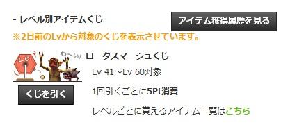 20121013005456cbe.jpg