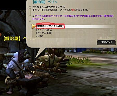 20121025002504672.jpg