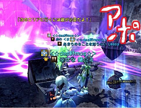20121027163733192.jpg
