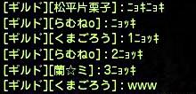 20121027163754532.jpg
