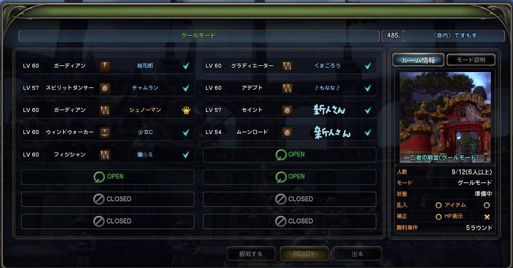 20130127170604726.jpg